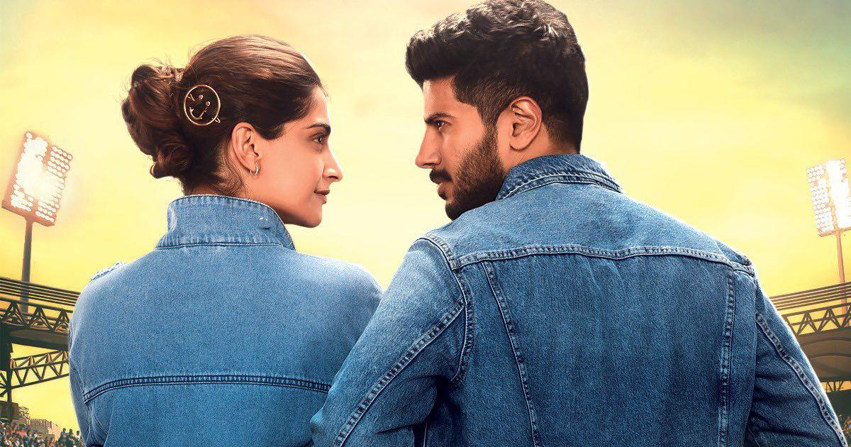 Sonam Kapoor-Dulquer Salmaan starrer 'Zoya Factor' gets a new release date