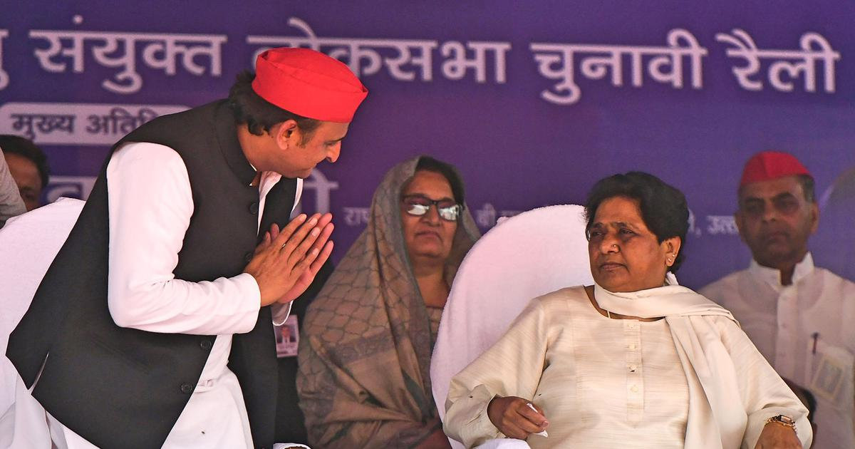 Top news: Mayawati severs alliance with Samajwadi Party, calls former ally 'anti-Dalit'