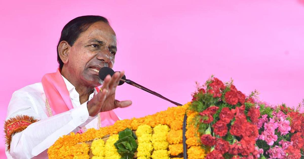 Telangana chief minister announces 10% quota in state for economically weaker sections