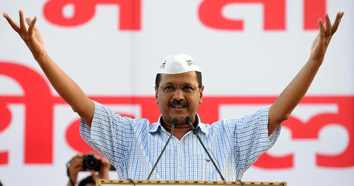 Delhi: 'AAP will get bigger mandate in 2020 Assembly polls,' Arvind Kejriwal tells party workers