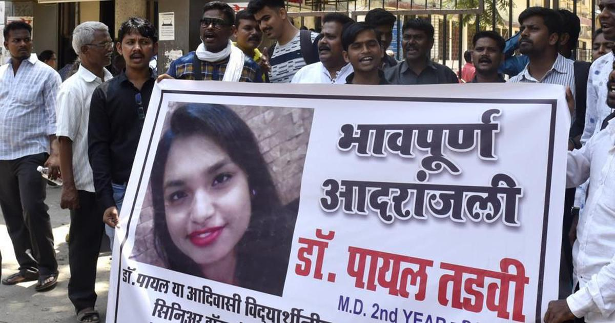 Payal Tadvi suicide case: Accused doctors granted bail by Bombay HC on strict conditions