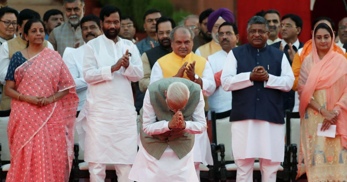 यह भारतीय लोकतंत्र का चौथा अध्याय है