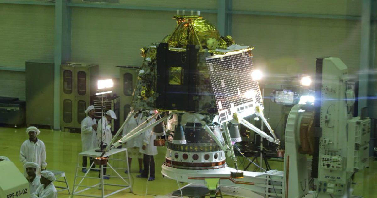 चंद्रयान- 2 के लॉन्च की उलटी गिनती कल शुरू होगी