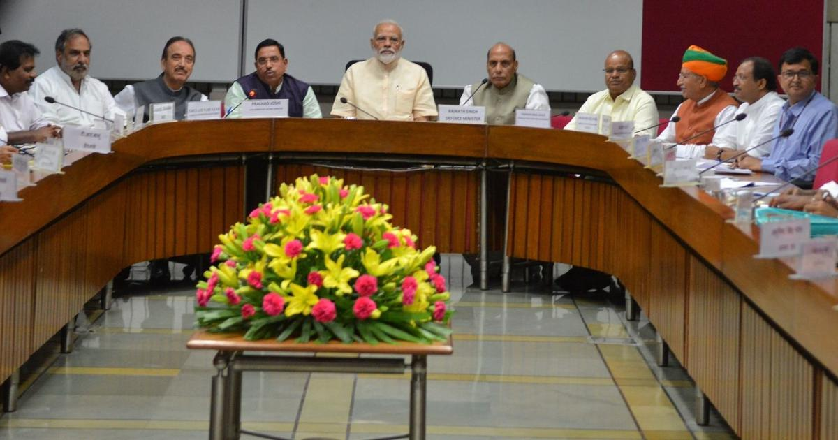 'Agreed on smooth running of Parliament': PM Modi thanks leaders after first all-party meet