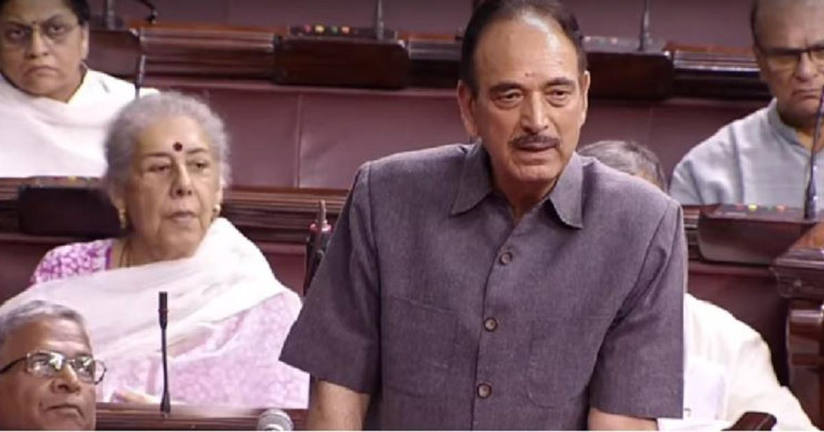 'Keep your New India to yourself, return Old India to us,' Ghulam Nabi Azad says in Rajya Sabha
