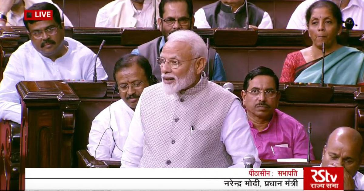 Parliament: The whole of Jharkhand cannot be blamed for one mob lynching, says PM Modi