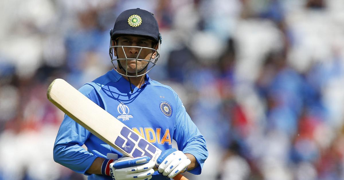 Image result for Mahendra Singh Dhoni out