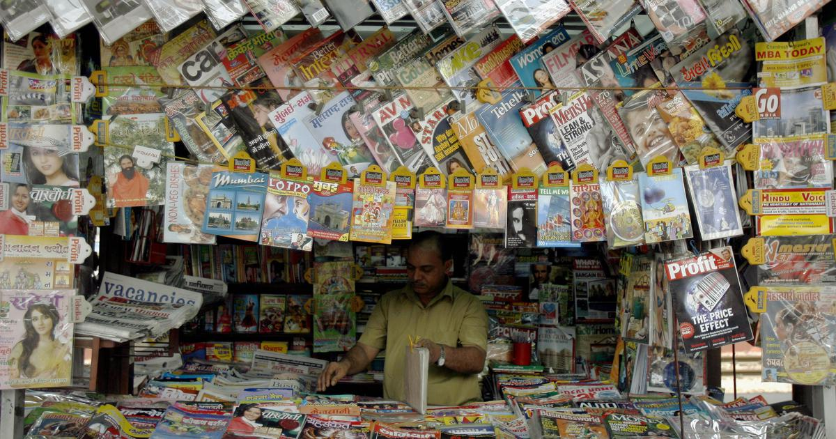 The Daily Fix: With import duties on newsprint, Centre increases pressure on struggling print media