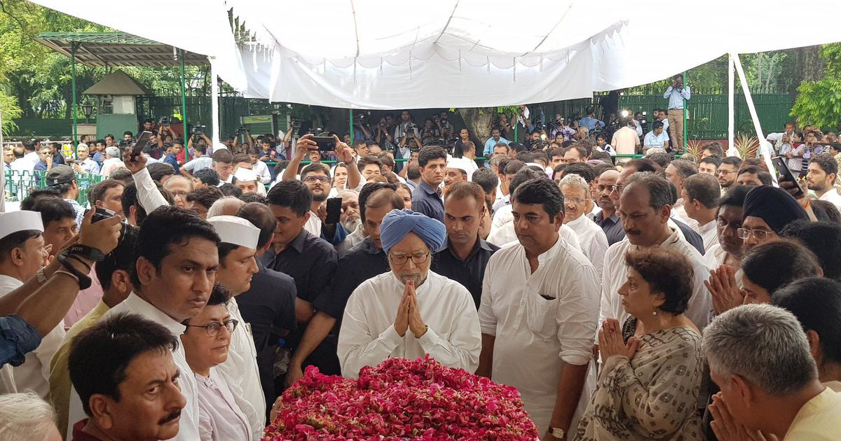 Delhi: Former CM Sheila Dikshit cremated with full state honours, leaders pay last respects