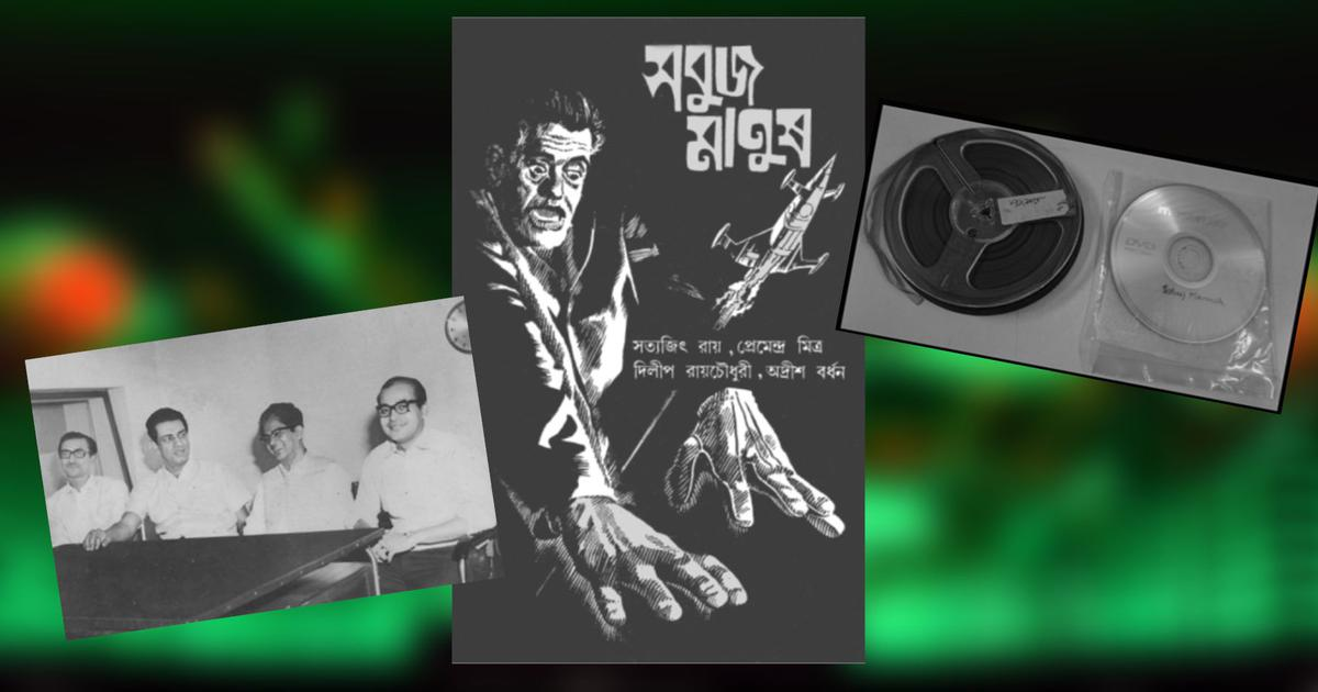 How Satyajit Ray, Premendra Mitra and two others wrote a science fiction story jointly for the radio