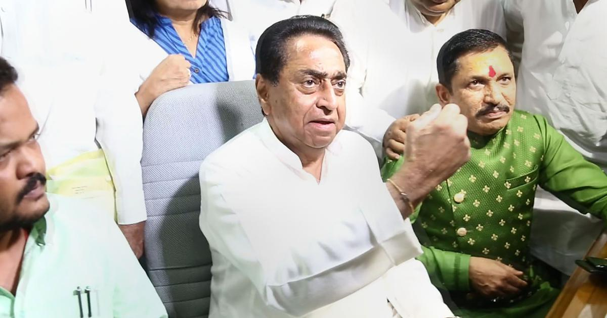 Madhya Pradesh will not implement NPR, says CM Kamal Nath after row over state notification