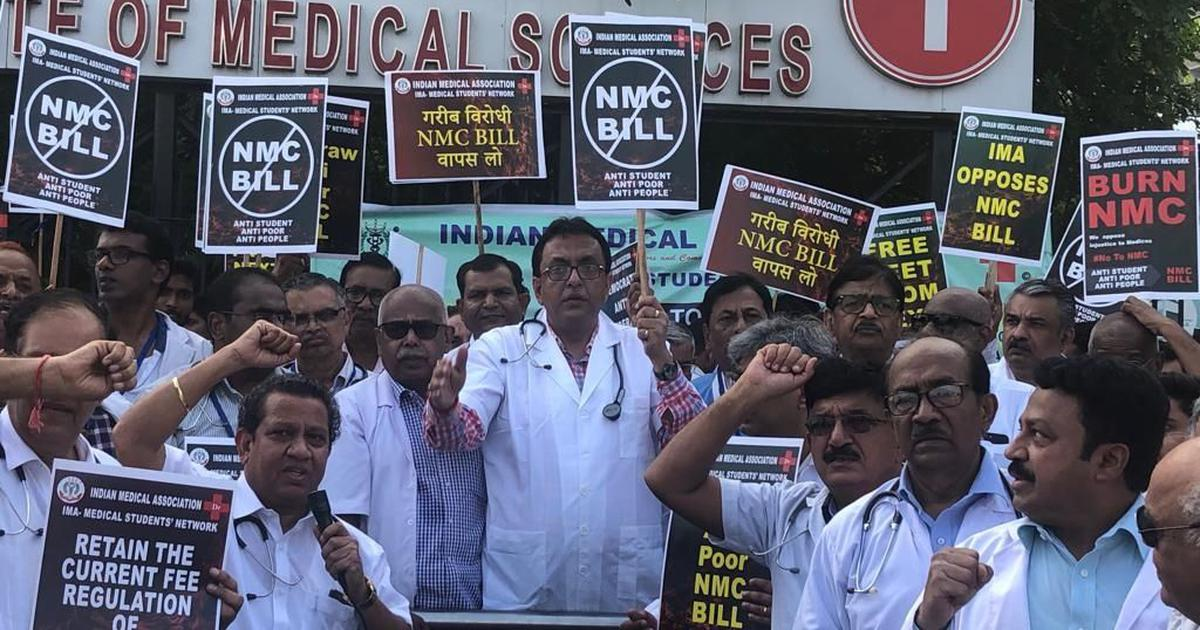 Delhi: AIIMS and Safdarjung resident doctors call off their protest against NMC Bill, resume duties