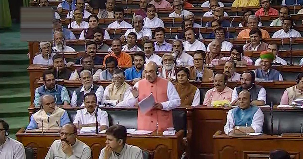 'Will give our lives for this region': Amit Shah says in Lok Sabha over revoking J&K special status