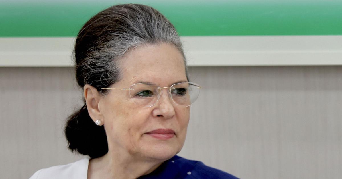 WhatsApp spyware row: Sonia Gandhi calls snooping 'shameful', BJP points to surveillance under UPA