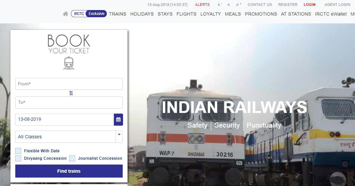 IRCTC: How to cancel tickets bought at counters through IRCTC online and claim refund