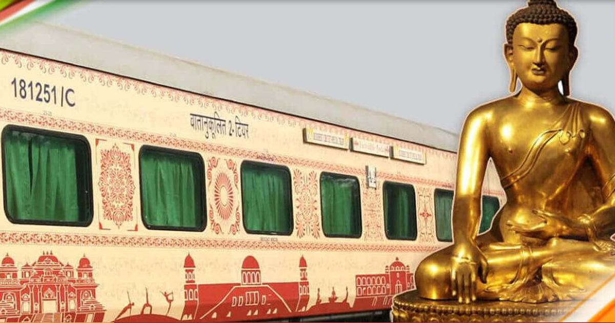 IRCTC Buddhist Circuit Tourist train: Booking details, itinerary, costs, visa and more information
