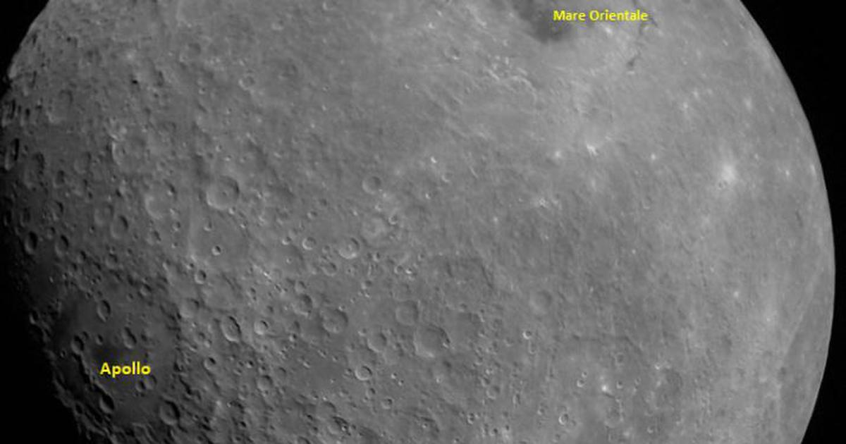 ISRO releases first image of moon captured by Chandrayaan-2
