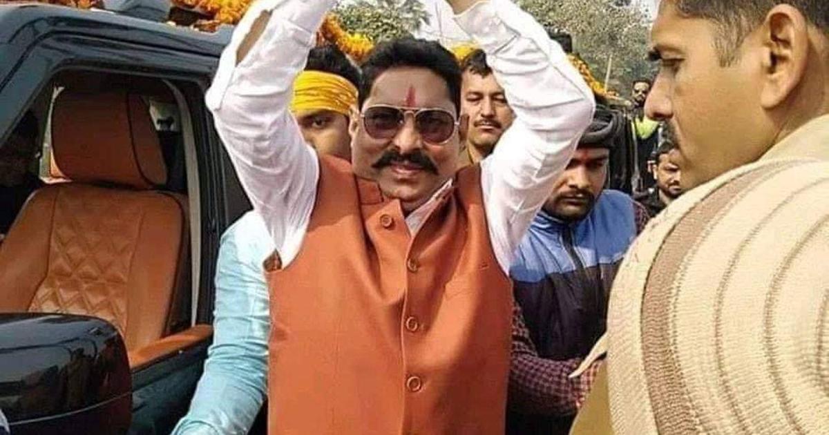 Bihar MLA, absconding after ammunition found at his ancestral home, surrenders in Delhi court