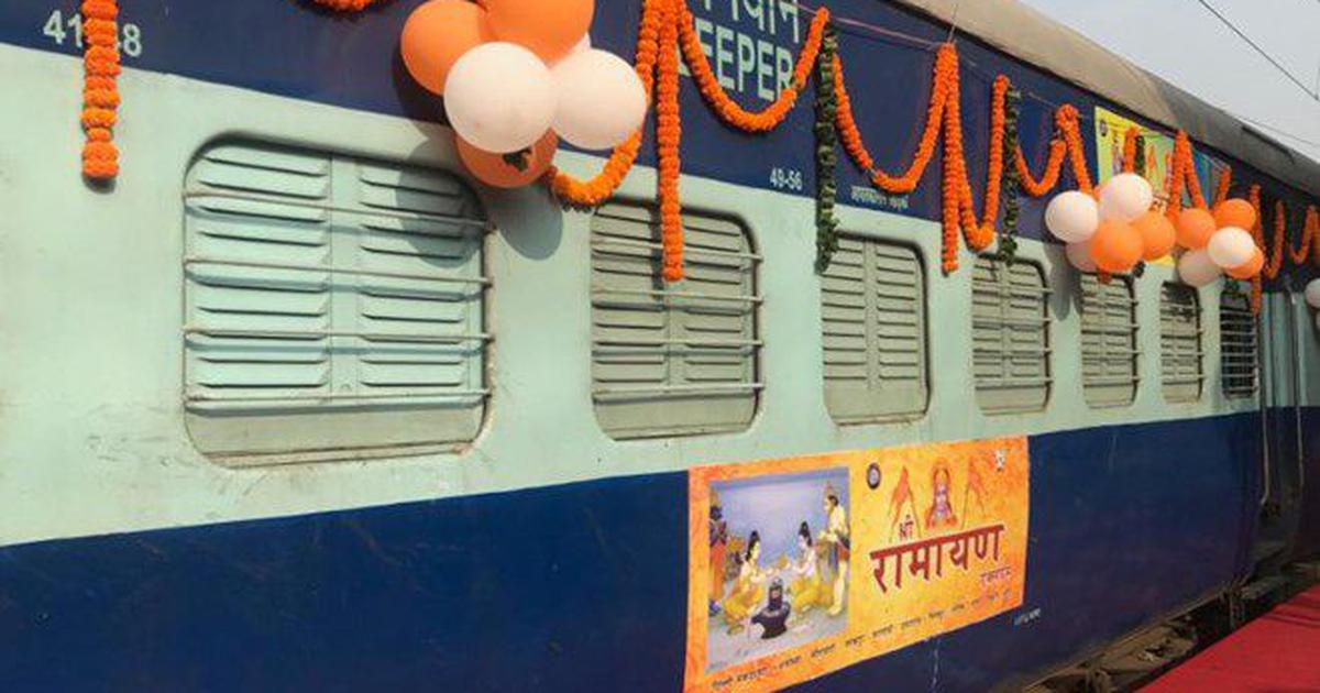IRCTC Shri Ramayana Express train: Now visit all sacred places from Nov 2019; check details here