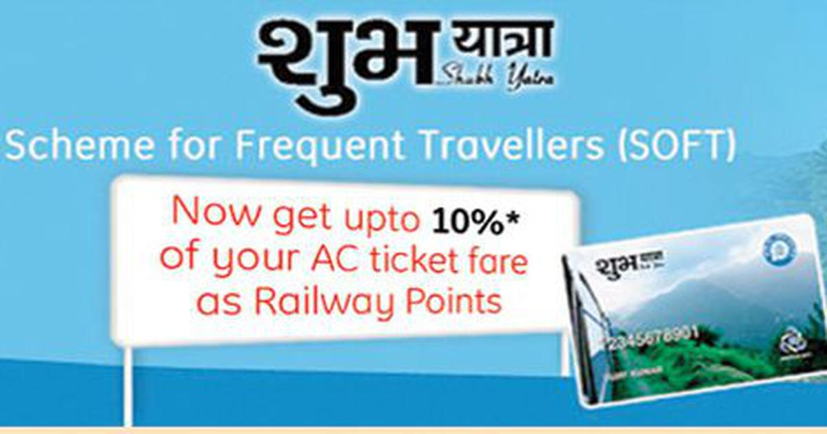 IRCTC Loyalty Scheme: What is the IRCTC Shubh Yatra scheme for frequent travellers?