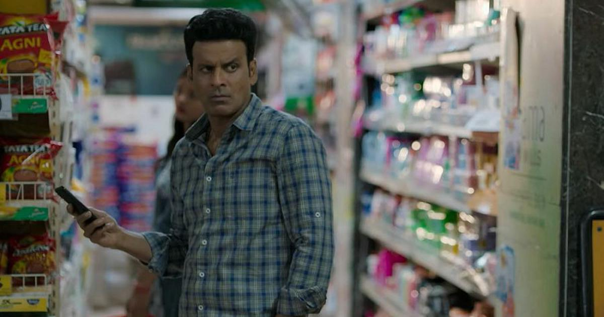 'The Family Man' trailer: Manoj Bajpayee is a 'middle-class guy and a world-class spy'