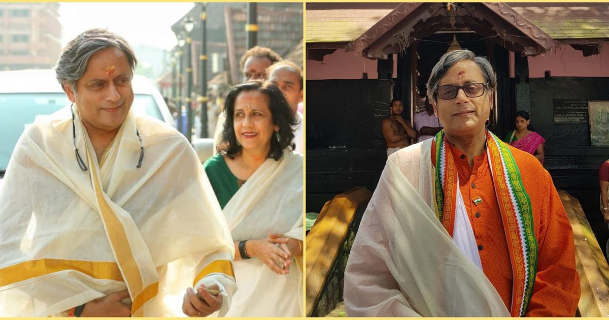 Does Shashi Tharoor believe in reincarnation and karma? His new book has an answer