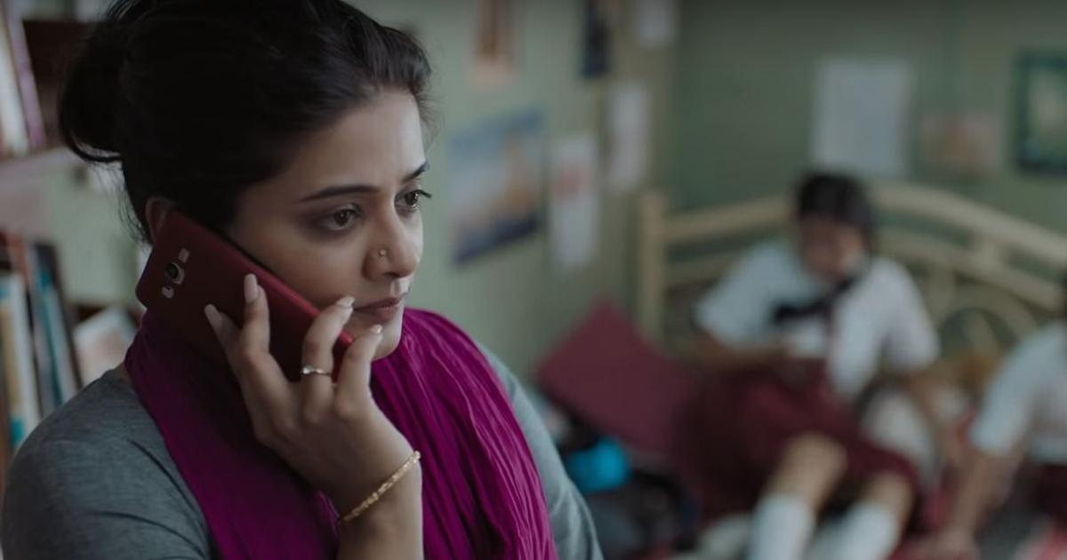 Priyamani on the 'The Family Man' web series: 'Suchitra wears the pants in the house'