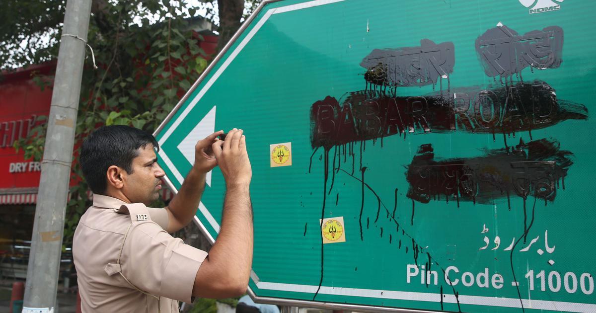 Delhi: Hindu Sena blackens signboard on Babur Road, wants it to be renamed after a 'great Indian'