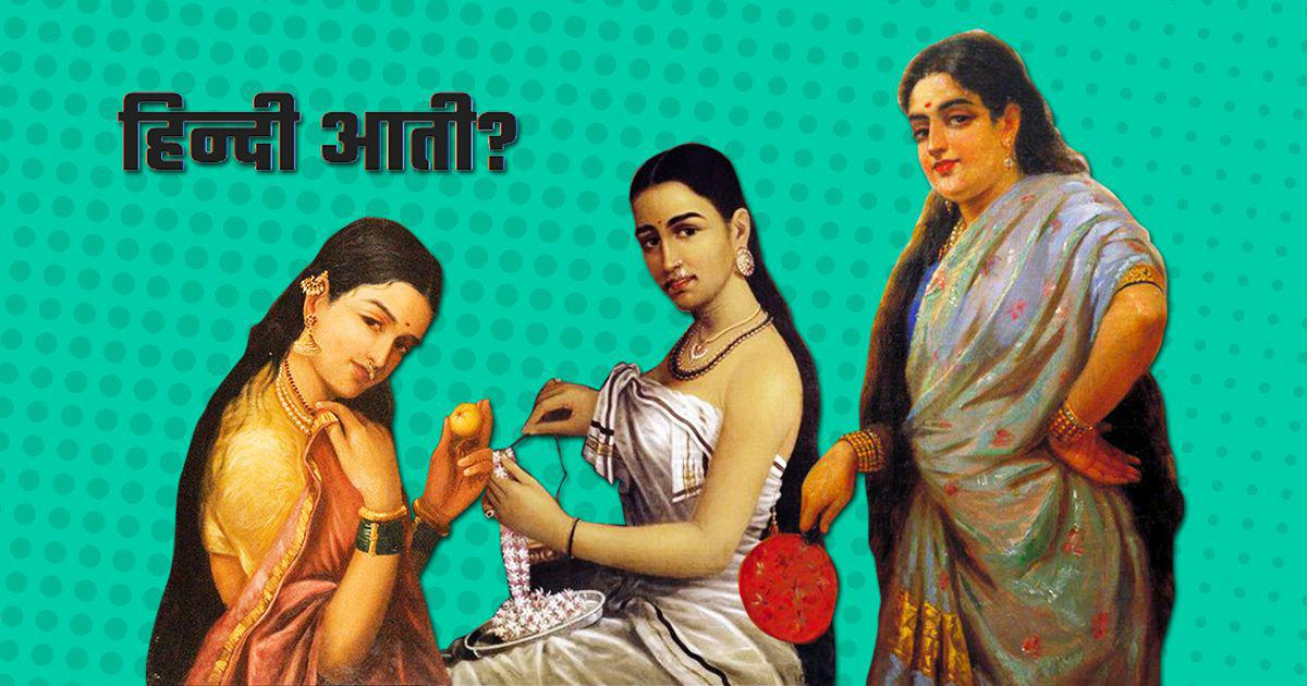 Hindi might not be the national language – but it is growing rapidly across India
