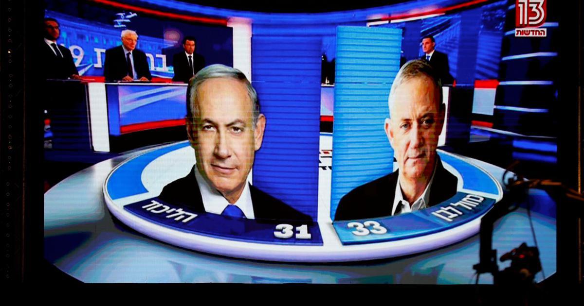 इजरायल में असाधारण स्थिति, साल भर से भी कम समय के भीतर तीसरा आम चुनाव होना लगभग तय