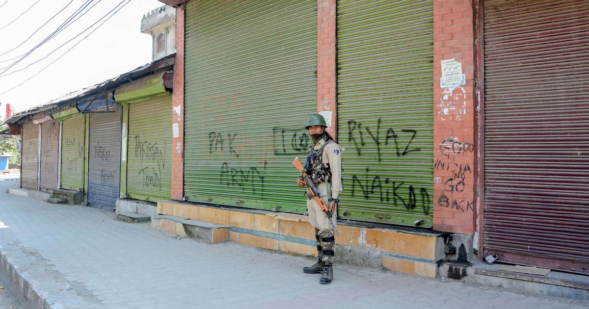 Jammu and Kashmir's first global investors' summit postponed to next year