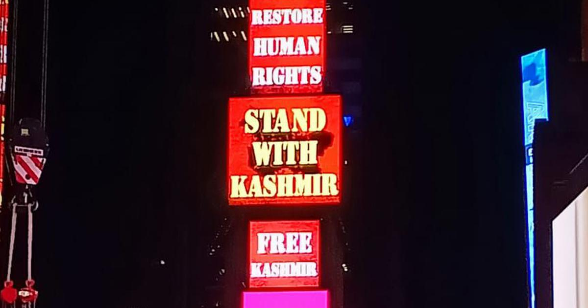 'Restore human rights': Billboards at New York's Times Square express solidarity with Kashmiris