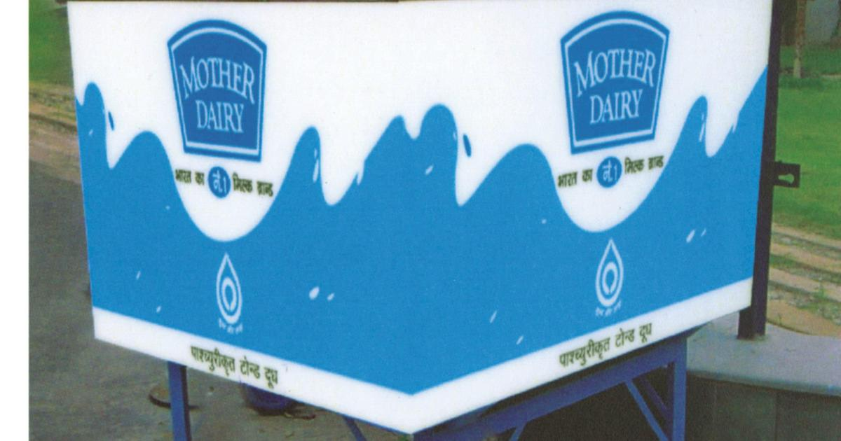 Mother Dairy, Amul to increase milk prices from Sunday