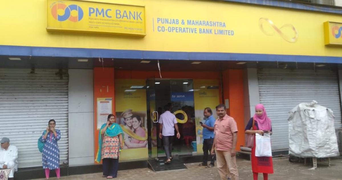 PMC bank fraud: ED raids underway at six locations in Mumbai