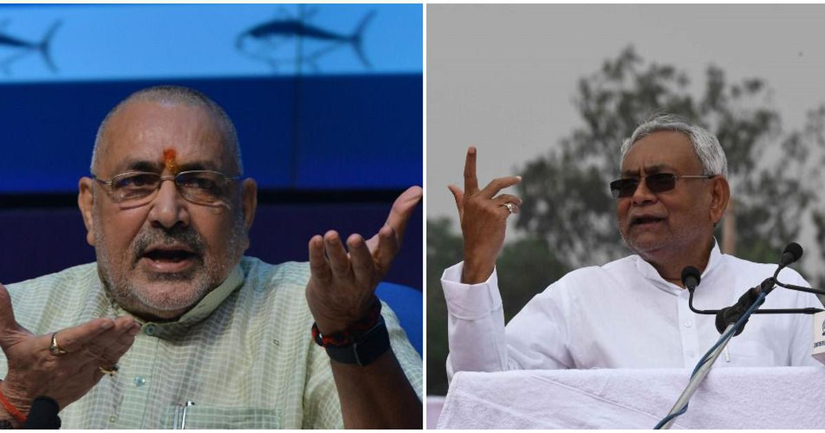 Bihar floods: JD(U) hits out at Giriraj Singh for criticism, calls him habitual offender