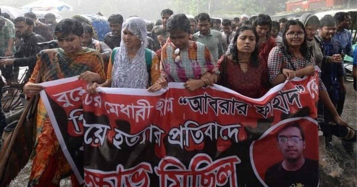 A student in Dhaka was killed for criticising a water-sharing deal between India and Bangladesh