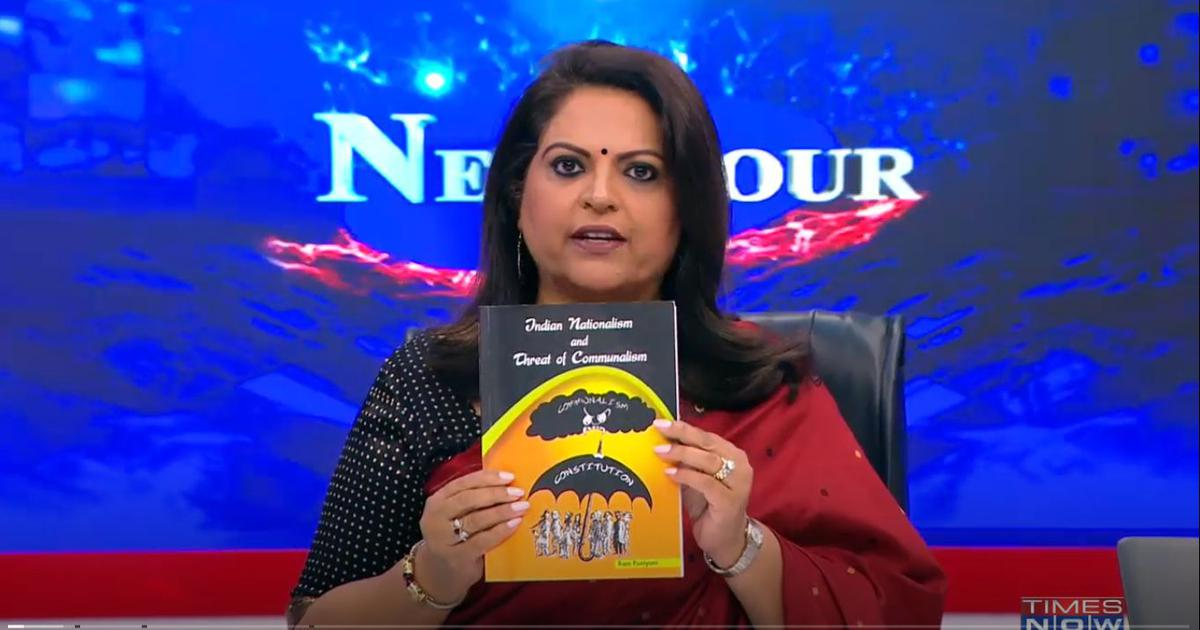 How Times Now manufactured a controversy by misrepresenting my book on India's inclusive history