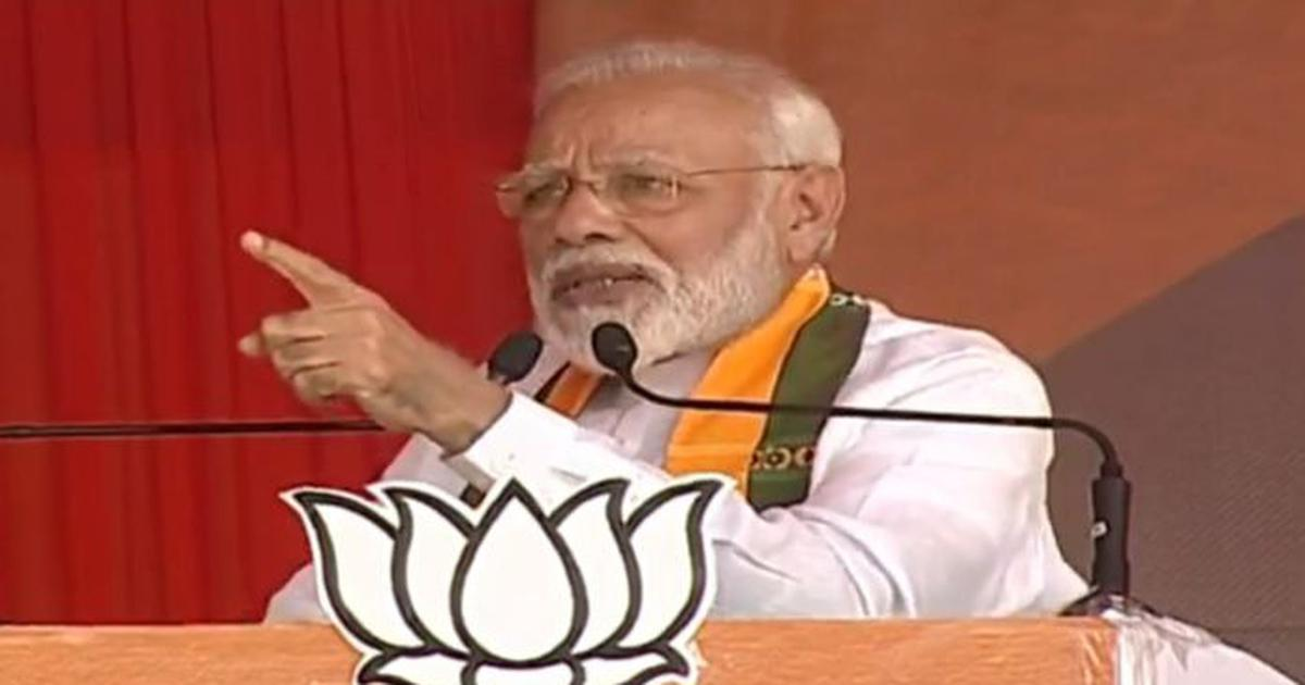 In Haryana, Narendra Modi claims Congress destroyed India with wrong policies for 70 years