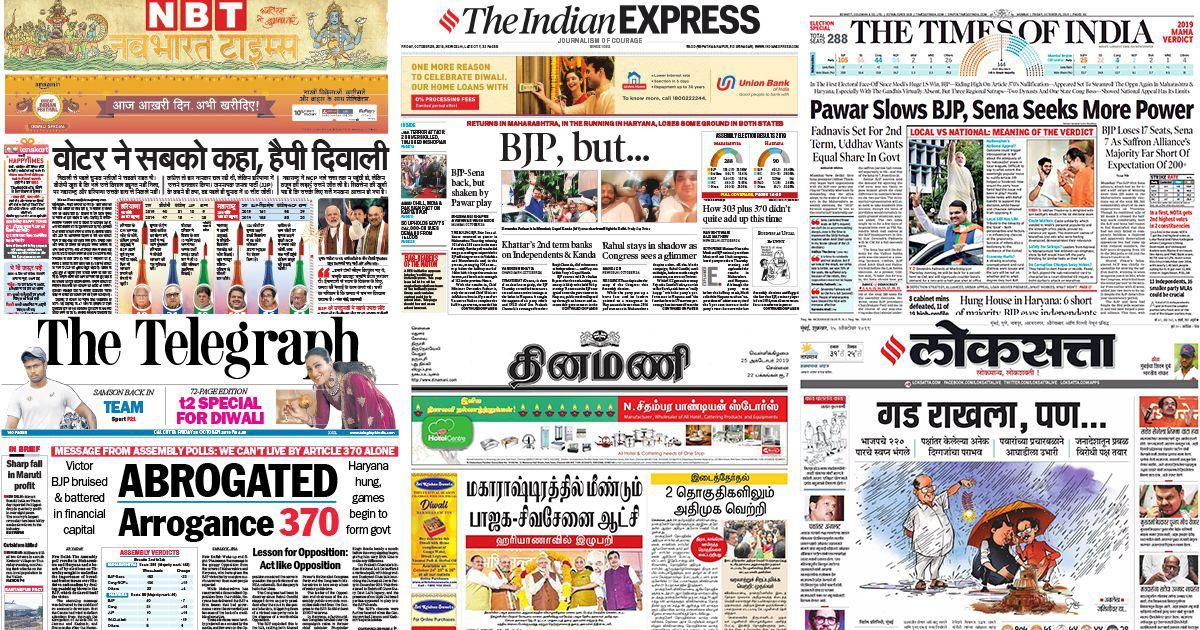 'BJP wins, Opposition rises': How front pages reported the Assembly election results in two states