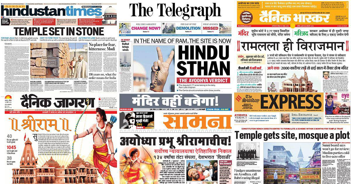 'Ram mandir within site': How front pages reported the Supreme Court's Ayodhya verdict