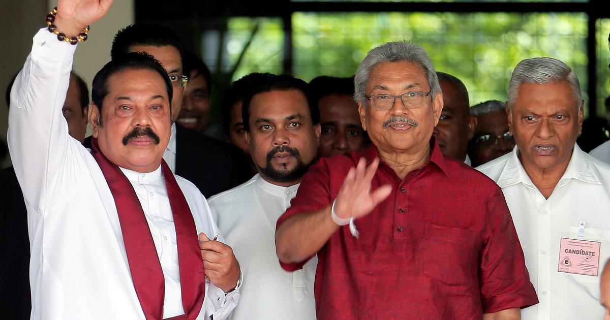 श्रीलंका में राष्ट्रपति और प्रधानमंत्री पद पर दो सगे भाइयों की जोड़ी