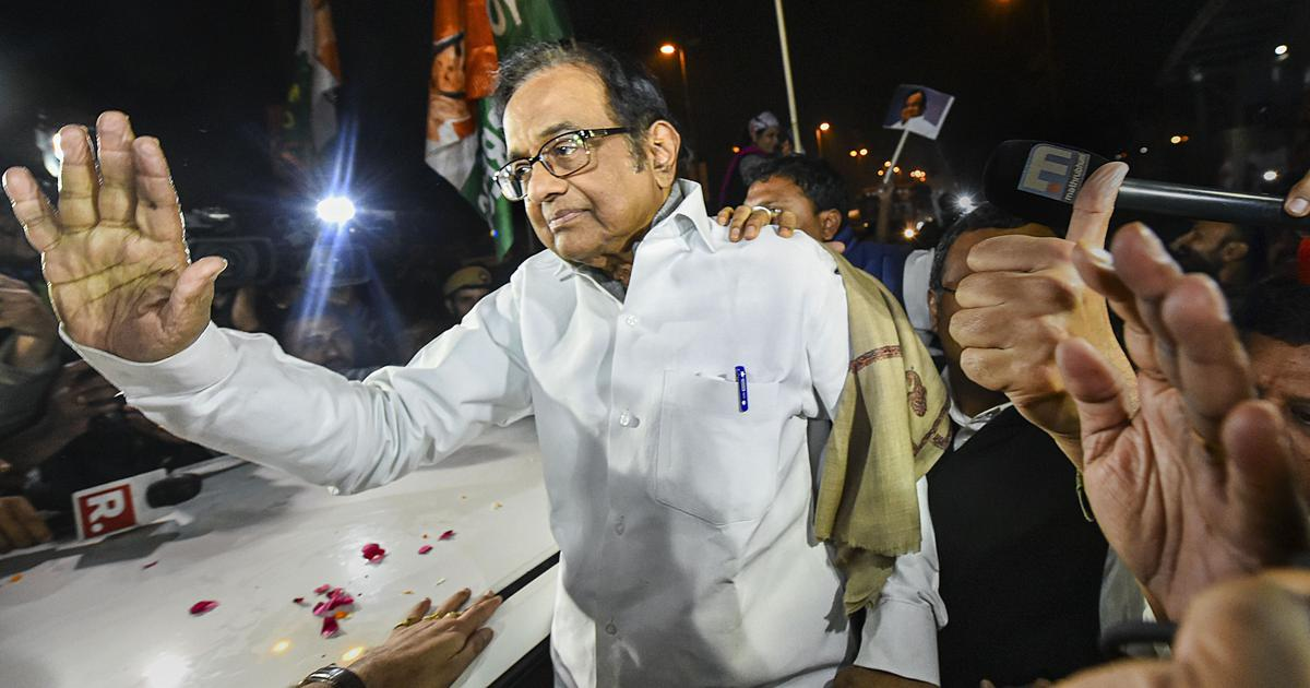 Former Indian finance minister Chidambaram granted bail