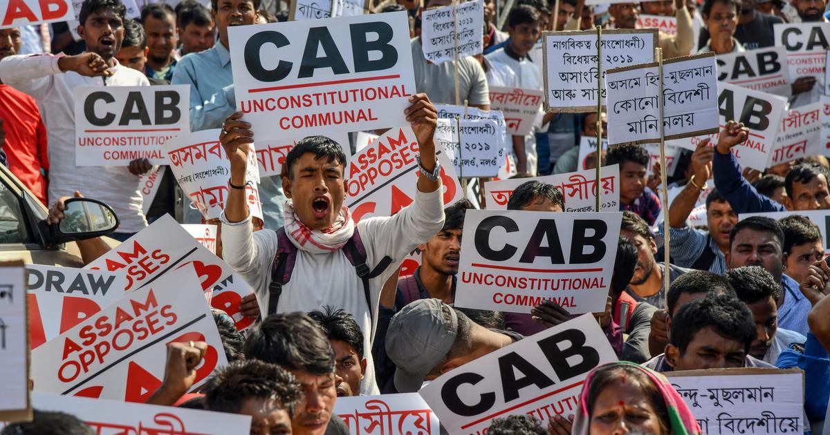 नागरिकता संशोधन विधेयक पर पूर्वोत्तर में भारी विरोध प्रदर्शन