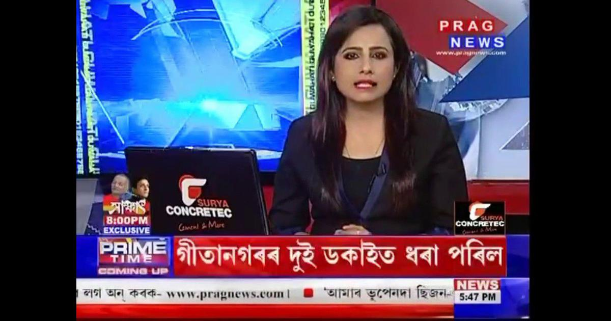Assam Police beat up staffers of TV news channel inside its Guwahati office