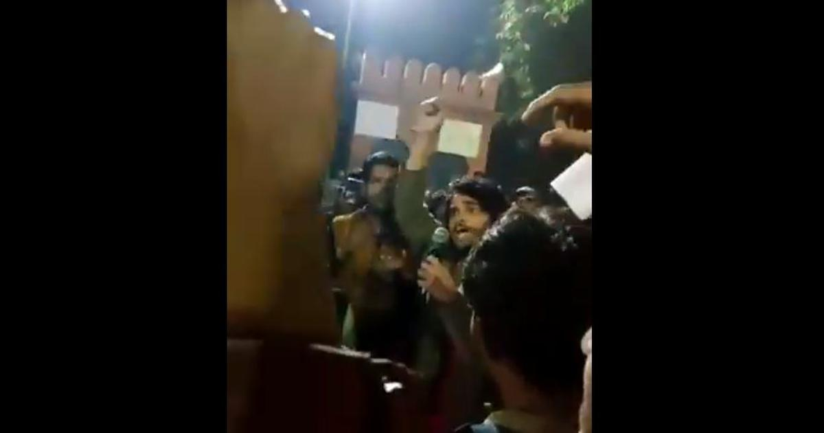 Fact check: Did AMU students really shout anti-Hindu slogans, as senior BJP leaders claim?