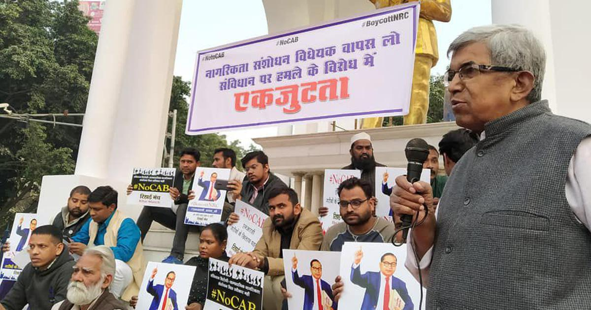 CAA protests: Plea against Lucknow activist's arrest adjourned on UP government's request