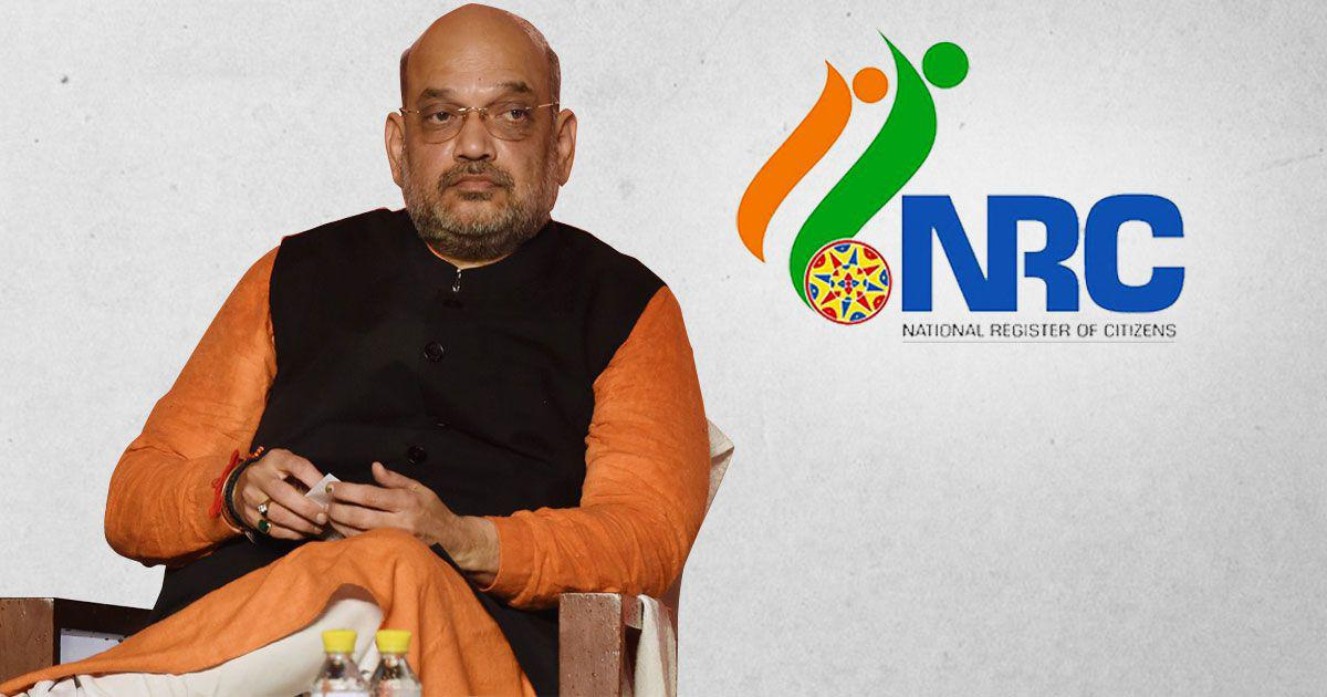 Will NRC only target Muslims? A government clarification directly contradicts Amit Shah