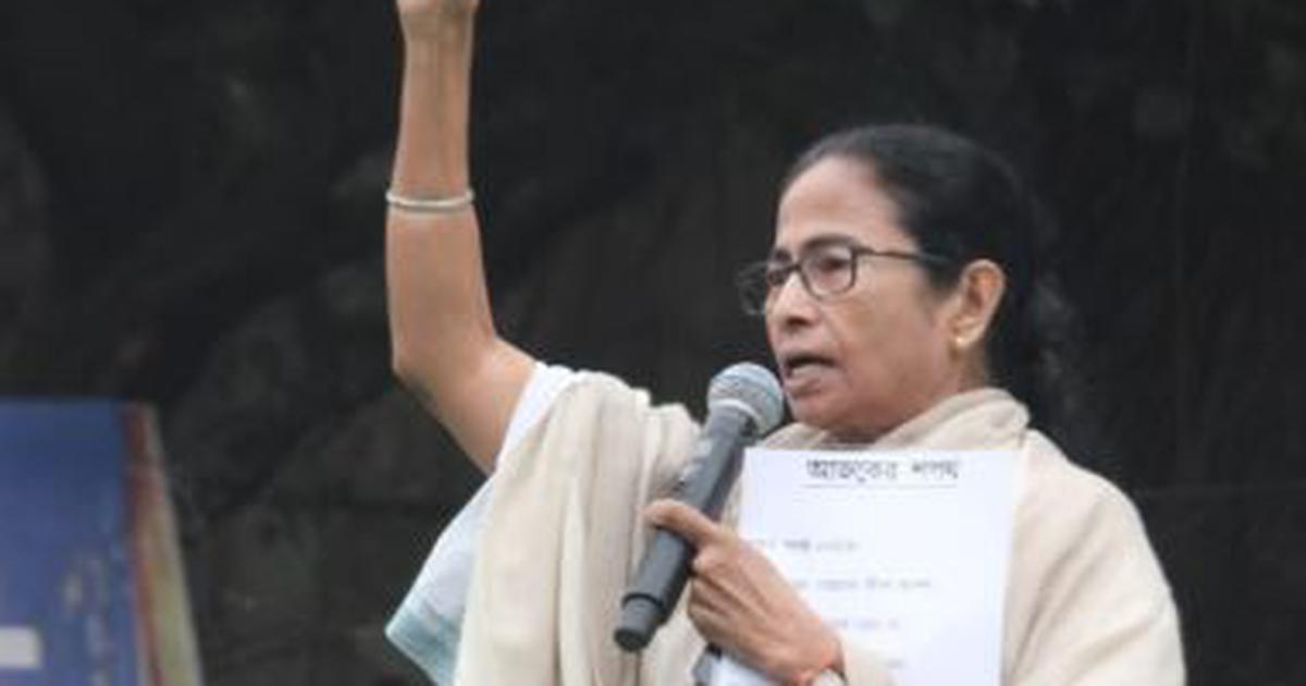 Mangaluru police firing: Mamata Banerjee to give ex-gratia of Rs 5 lakh to two victims