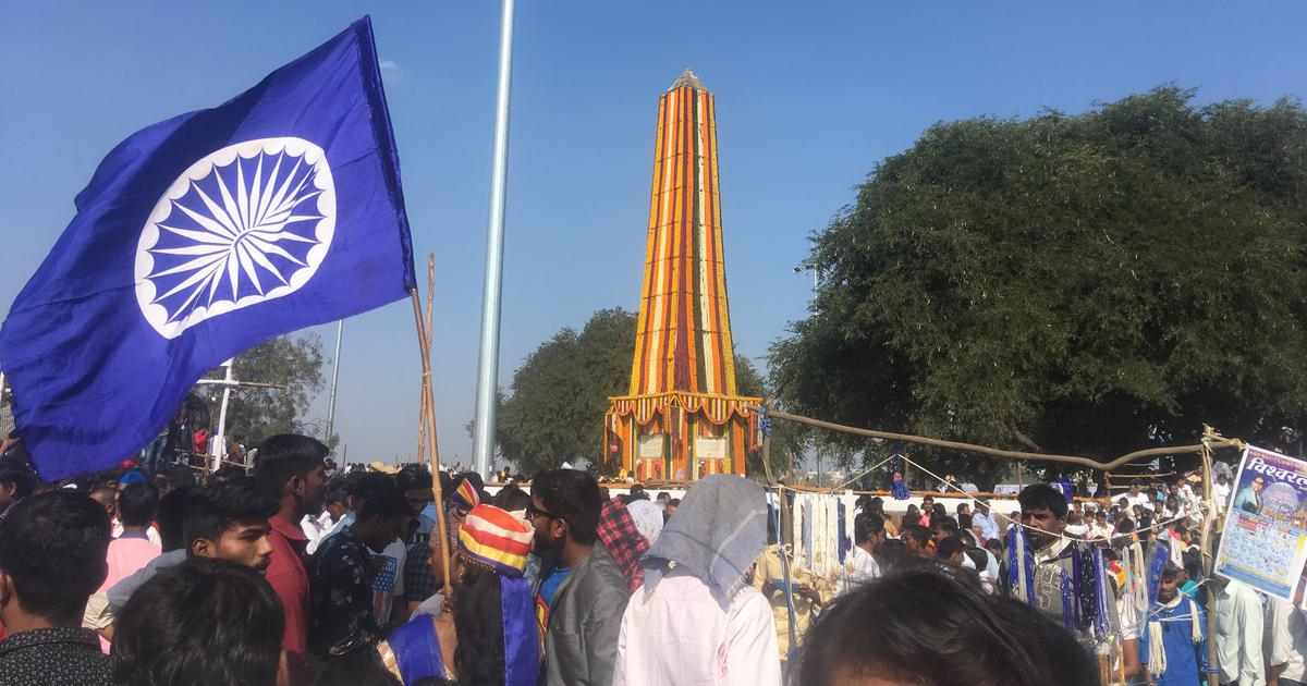 'It's slow poison': At Bhima Koregaon event, visitors say CAA-NRC undermines Ambedkar's Constitution