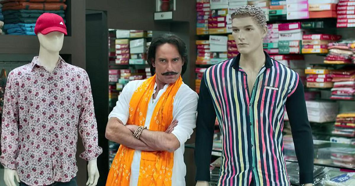 'Sab Kushal Mangal' movie review: Akshaye Khanna is the best thing about groom kidnapping comedy